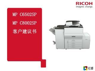 MP 301SP 产品介绍