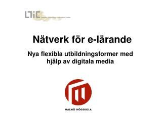 Nätverk för e-lärande