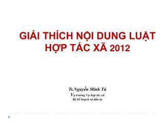 Luật HTX số 23/2012/QH13 được QH thông qua ngày 20/11/2012, có hiệu lực từ 1/7/2013