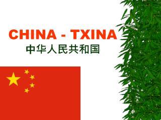 CHINA - TXINA 中华人民共和国