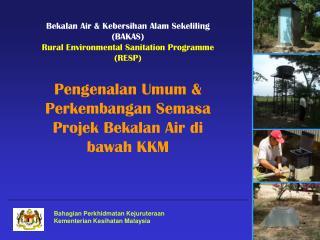 Bahagian Perkhidmatan Kejuruteraan Kementerian Kesihatan Malaysia