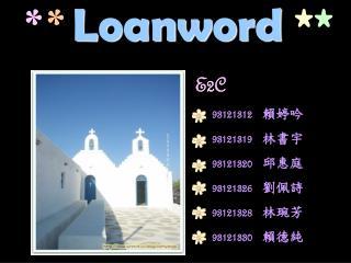 Loanword