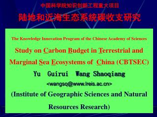 The Knowledge Innovation Program of the Chinese Academy of Sciences