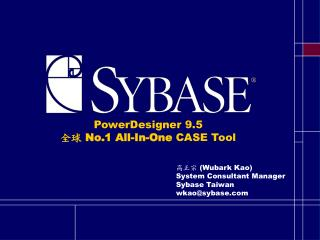 PowerDesigner 9.5   No.1 All-In-One CASE Tool