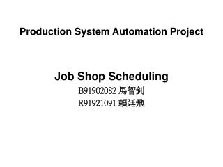 Production System Automation Project