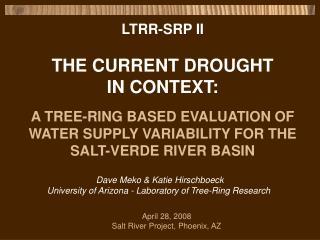 LTRR-SRP II