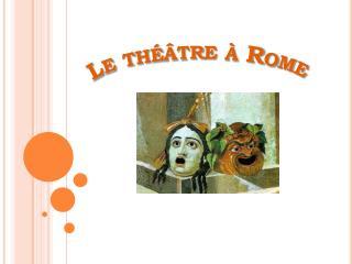 Le théâtre à Rome
