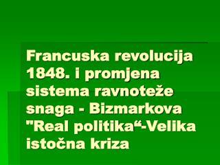 Uzroci revolucije i njeni rezultati