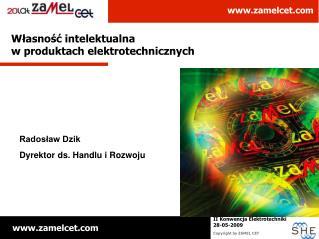 Własność intelektualna  w produktach elektrotechnicznych