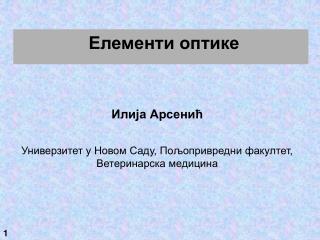 Илија Арсенић Универзитет у Новом Саду, Пољопривредни факултет, Ветеринарска медицина
