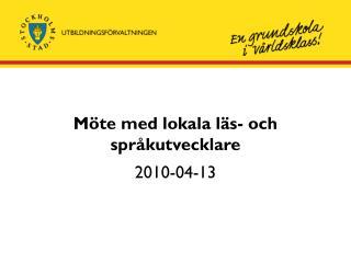 Möte med lokala läs- och språkutvecklare