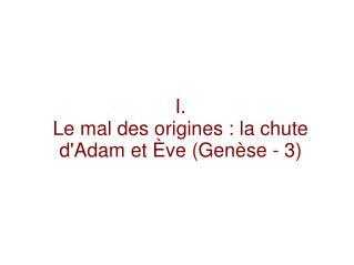 I. Le mal des origines: la chute d'Adam et Ève (Genèse - 3)
