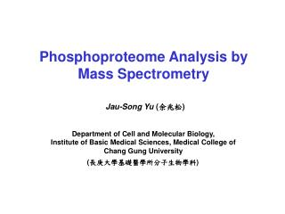 Phosphoproteome Analysis by  Mass Spectrometry