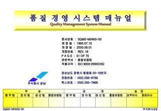 주식회사 성남