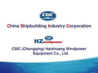 C hina  S hipbuilding  I ndustry  C orporation