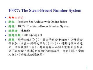 10077 :  The Stern-Brocot Number System