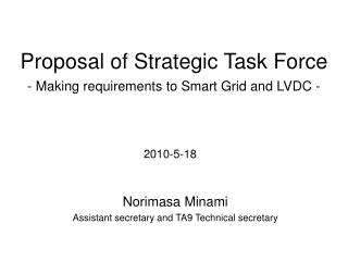 Proposal of Strategic Task Force - Making requirements to Smart Grid and LVDC -