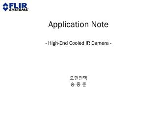 Application Note - High-End Cooled IR Camera -