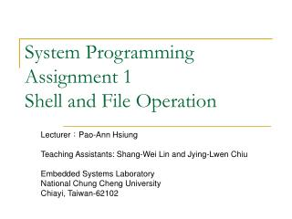 System Programming Assignment 1 Shell and File Operation