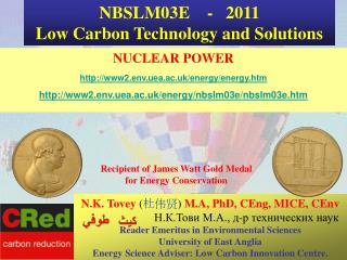 NBSLM03E    -   2011 Low Carbon Technology and Solutions