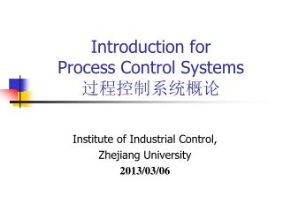 Introduction for Process Control Systems 过程控制系统概论