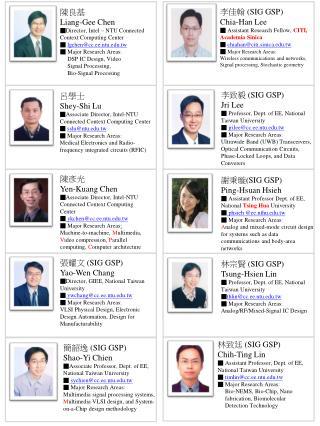 陳良基  Liang-Gee Chen  ■ Director, Intel – NTU Connected Context Computing Center