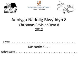 Adolygu Nadolig Blwyddyn  8 Christmas Revision Year 8 2012