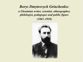 Borys Dmytrovych Grinchenko:
