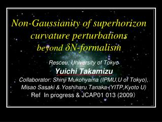 Non-Gaussianity of superhorizon curvature perturbations beyond  δN-formalism