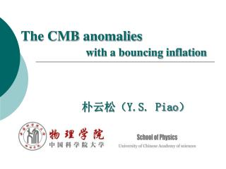The CMB anomalies                        with a bouncing inflation
