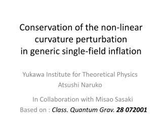 Conservation of the non-linear curvature perturbation  in generic single-field inflation