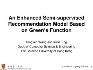 An Enhanced Semi-supervised Recommendation Model Based on Green's Function
