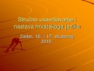 Stručno usavršavanje i nastava hrvatskoga jezika