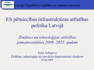 Situācijas raksturojums Problēmu formulējums valdības politikas veidošanai  Z&TA  jomās