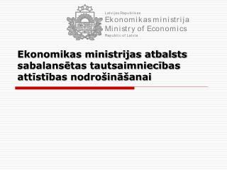 Ekonomikas ministrijas atbalsts  sabalansētas tautsaimniecības attīstības nodrošināšanai