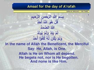 In the name of Alláh the Beneficent, the Merciful Say: He, Allah, is One.