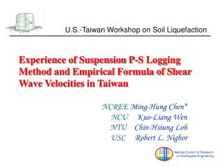 Experience of Suspension P-S Logging Method and Empirical Formula of Shear Wave Velocities in Taiwan