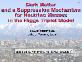 Dark Matter and a Suppression Mechanism for Neutrino Masses in the Higgs Triplet Model