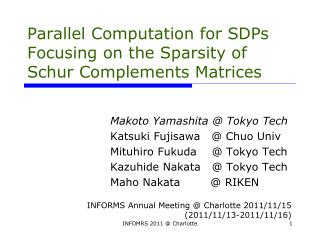 Parallel Computation for SDPs Focusing on the Sparsity of Schur Complements Matrices