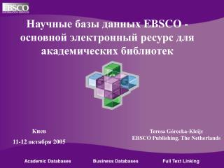 Academic Databases                 Business Databases                   Full Text Linking