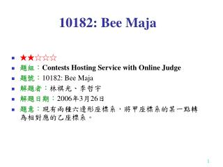 10182: Bee Maja