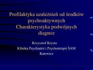 Profilaktyka uzależnień od środków psychoaktywnych Charakterystyka podwójnych diagnoz