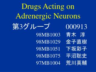 Drugs Acting on Adrenergic Neurons