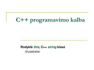 C++ programavimo kalba