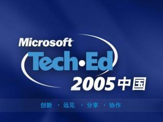 CSI301 ?  BizTalk Server 2006  ??????????