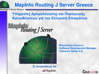 MapInfo Routing J Server Greece