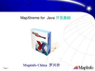 Mapinfo China   罗兴祚