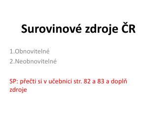 Surovinové zdroje ČR