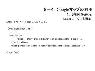 ???? Google ?????? ??????? ( ?????????? )