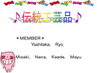 *MEMBER* Yoshitaka ,  Ryo , Misaki, Nana,  K aede, Mayu